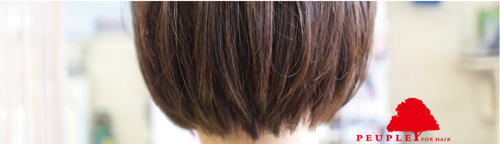 peuple for hair
